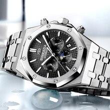 2017 New Luxury Brand BINKADA Men Watch Stainless Steel Mechanical Watches Men Sports Wristwatch Relogio Masculino relogio