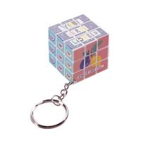 Plastikowe Zabawki Inteligencji Cube Puzzle Magia Cube Mini Gry Zabawy Brelok Brinquedo Laberinto 60D0804 Edukacyjne Zabawki Dla Dziewczynek