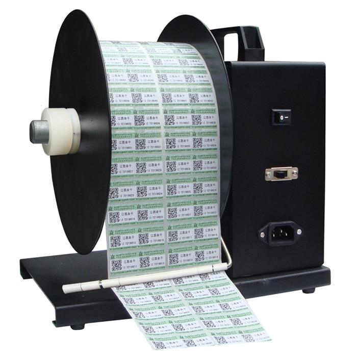 210mm  Automatic Sticker Label Rewinder rewinding machine For Barcode Printer цена 2017