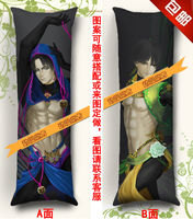 Free Shipping New Japanese Anime hugging pillow case 50X150cm Attack On Titan Levi