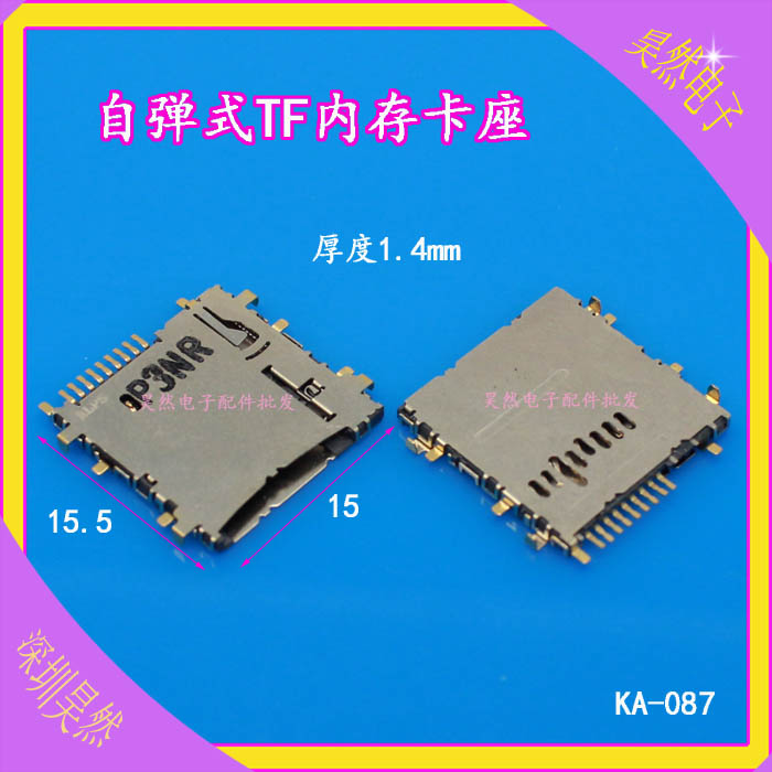 10pcs/lot free shipping new memory Card Reader Holder Slot For samsung Tab 3 8.0 T311 T210 T211 T310 T315 T111