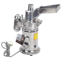 DF 15 Automatic Hammer Herb Grinder 110/220V Electric Grinding Machine Mini Milling Pulverizer For Coffee Tobacoo Soybean Corn