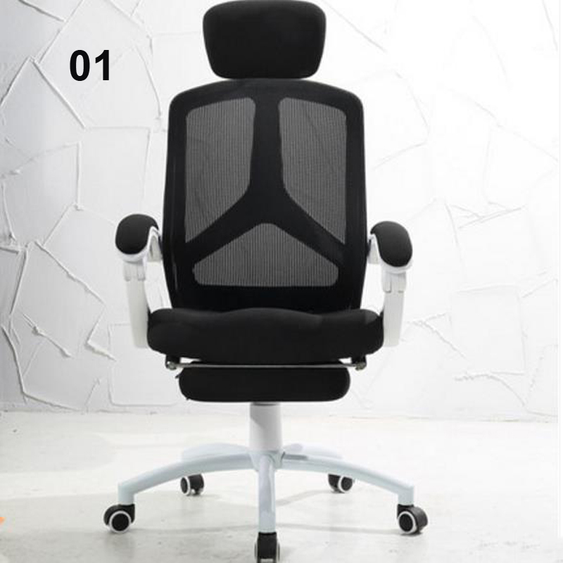 240313/ Computer home boss chair / office chair/Adjustable pillow design/High quality breathable mesh/Adjustable handrails 240311 high quality pu leather computer chair stereo thicker cushion household office chair steel handrails