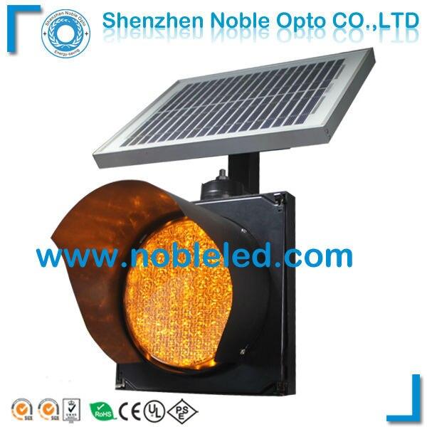 200mm solar powered amber traffic flashing warning LED traffic light