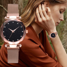 Luxury Gold Watches Women 2019 New Fashion Starry Sky Wristwatches Mesh Magnetic Strap Waterproof Quartz Watches Montre Femme