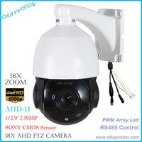 5 Inch 2 0MP AHD Medium Speed Dome Camera Outdoor Indoor Pan Tilt Zoom PTZ 18X