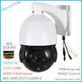 5 pulgadas 2.0MP AHD Medium Speed Dome Cámara al aire libre y de interior Pan/Tilt Zoom PTZ 18X Zoom óptico 1080 P AHD cámara ptz apoyo RS485
