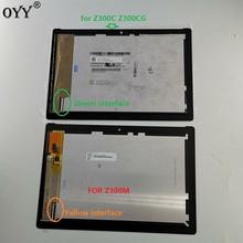 ЖК дисплей 10,1 дюйма для ASUS ZenPad 10 Z300 Z300C Z300M P00C