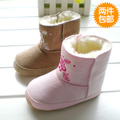 Enfant Boots First Walkers Winter Cotton Boots Baby Cotton-Padded Warm Shoes Skidproof Toddler First Walkers Infant Shoes