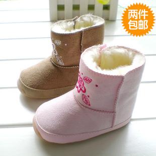 Enfant Botas Primeros Caminante Botas de Algodón de Invierno de Algodón Acolchado Bebé Caliente Zapatos Del Niño Del Skidproof Primeros Caminante Infantil Calzado