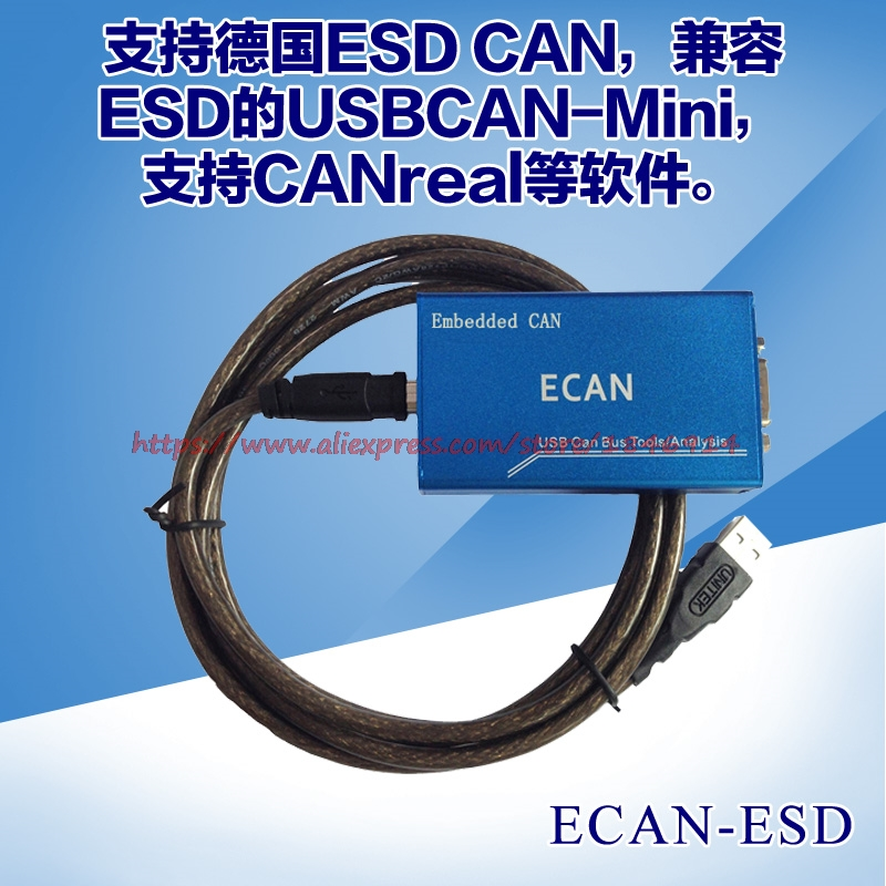 Compatible with Germany ESDCAN CAN-USB/2 CAN-USB/Micro CAN-USB-Mini ECAN-ESD