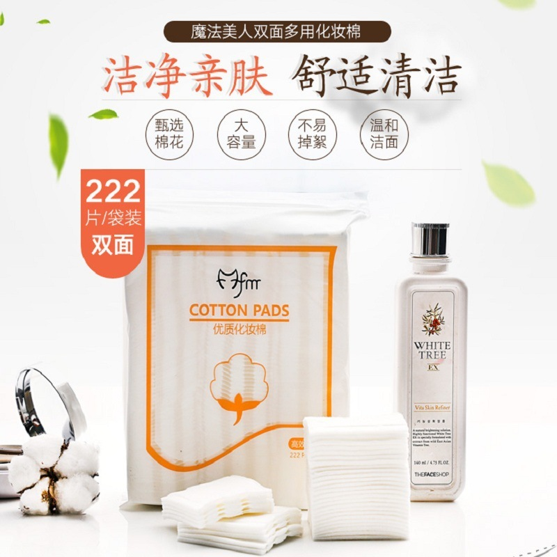 Cleansing-Tools Makeup Cotton-Pads Beauty Magic 222pieces Hydrating Maquiagemperfeita