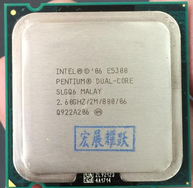 INTEL E5300 WINDOWS XP DRIVER DOWNLOAD