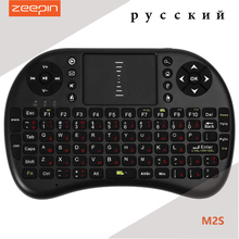 Zeepin M2S Russian English Mini 2.4GHz Wireless QWERTY Keyboard Touchpad with USB Receiver