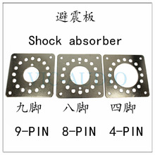 2Pieces Shock Absorber Tube Socket Converter 4Pins 5Pins 6Pins 7Pins 8Pins 9Pins DIY HIFI Accessories Free Shipping