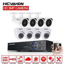 HCVAHDN 8CH 5MP CCTV AHD DVR системы 8 xSuper 5MP Крытый Открытый водонепроницаемый безопасности камера мм 3,6 мм объектив товары теле и видеонаблюдения наборы