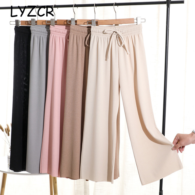 LYZCR Wide Leg Women's Pants Summer Causal Loose High Waist Pants For Women Trousers Straight Pants Female Slim