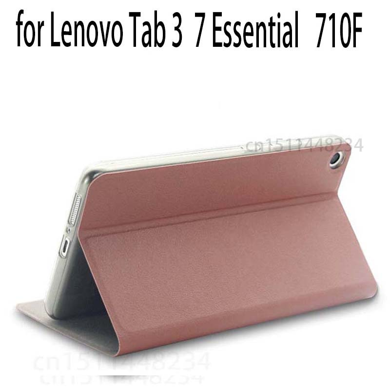 Slim pu leather Case for Lenovo Tab 3 Tab3 7 Essential 710I 710F TB3-710F tablet Stand cover cases + Stylus ultra thin smart flip pu leather cover for lenovo tab 2 a10 30 70f x30f x30m 10 1 tablet case screen protector stylus pen