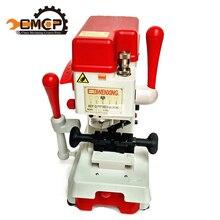 Q39A locksmith tools 180W  AC 220V/ 50hz key cutting machine multifunction key vertical drilling machine