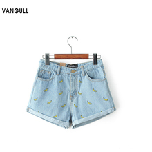 Casual Denim Shorts
