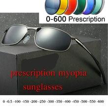 Очки для близорукости, мужские, женские, поляризационные, солнцезащитные очки, поляризационные, на заказ, близорукость, минус, по рецепту, линзы от-1 до-6 NX
