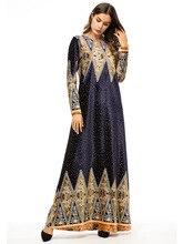 Elegant Ethnic Print Velvet Muslim Swing Maxi Dress Full Length Long Robe Gowns Kimono Autumn Winter Ramadan Islamic Clothing
