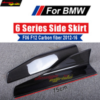 Carbonl Side Skirts Splitters Flaps Winglets for BMW G30 E39 E60 F10 F18 520i 528i 530 Car Styling Side Bumper Extension Skirt E