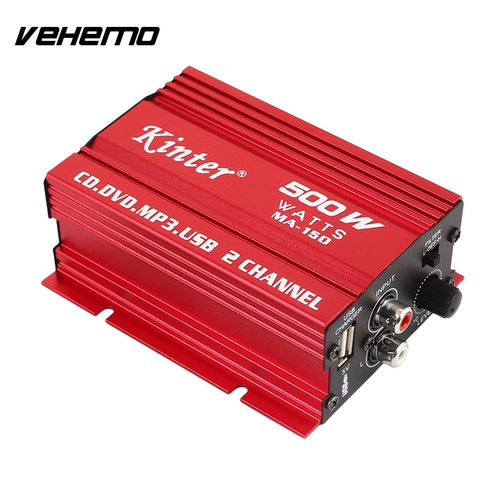Vehemo Metal 12V Car Amplifier Audio Amplifier Home Automobi