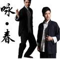 2015 New mans Chinese tang suit black blue Kung Fu suits Bruce Lee clothes Wing Chun taiji tai chi clothing set costume for men