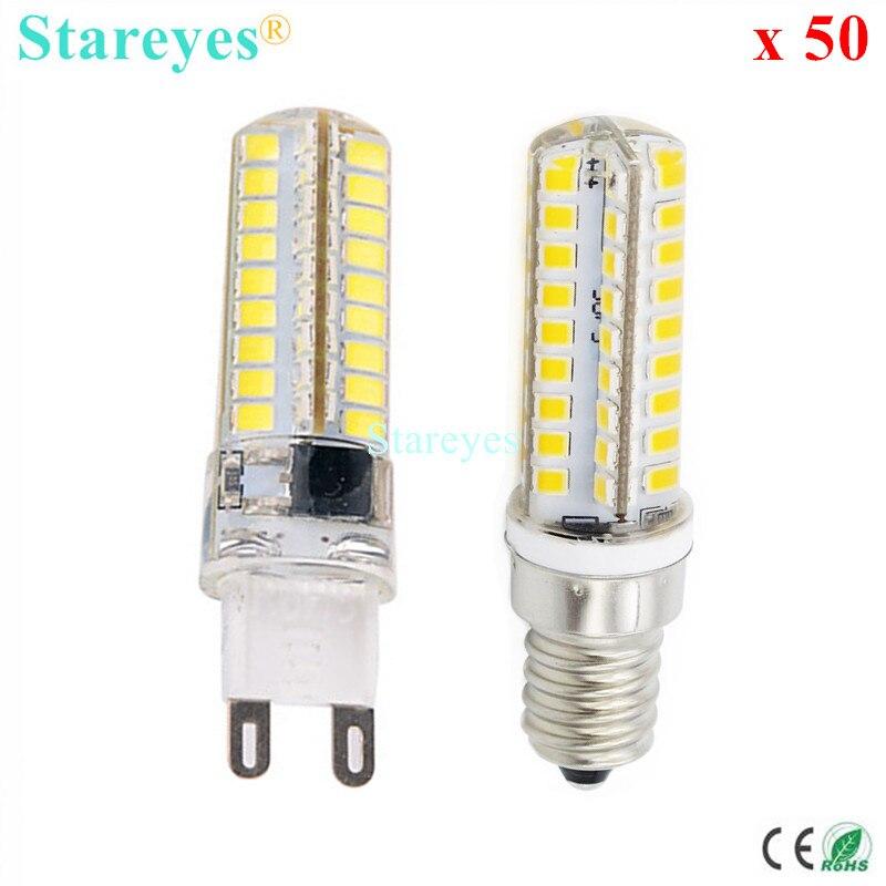 3 X Verre De Remplacement Lampe Shades pour Lumière Raccords Pour G9 Lampe