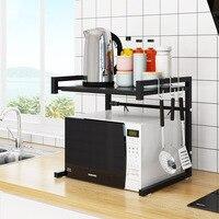 New 43 65cm Adjustable Microwave Oven Storage Rack Kitchen Organizer Kitchen Storage Holder