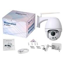 1080P  5x  auto zoom  wire  free HD PTZ Cameras  plug and play smartphone control  IR vision Wifi IP  CCTV  Cameras wireless cam