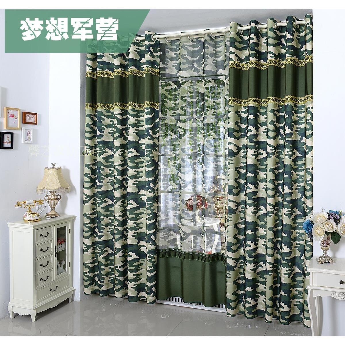 achetez en gros camouflage rideaux en ligne des grossistes camouflage rideaux chinois. Black Bedroom Furniture Sets. Home Design Ideas