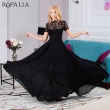 60e407aff7dc ROPALIA Elegant Black Formal Lace Mesh Women Long Dress Ladies Prom Evening  Party Chiffon Long Maxi Dress Boho Style Vestidos