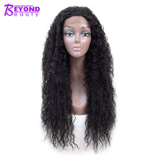 Natural Water Wave Synthetic Lace Front Wig For Women Black Brown Best Affordable African American good quality Long Wigs