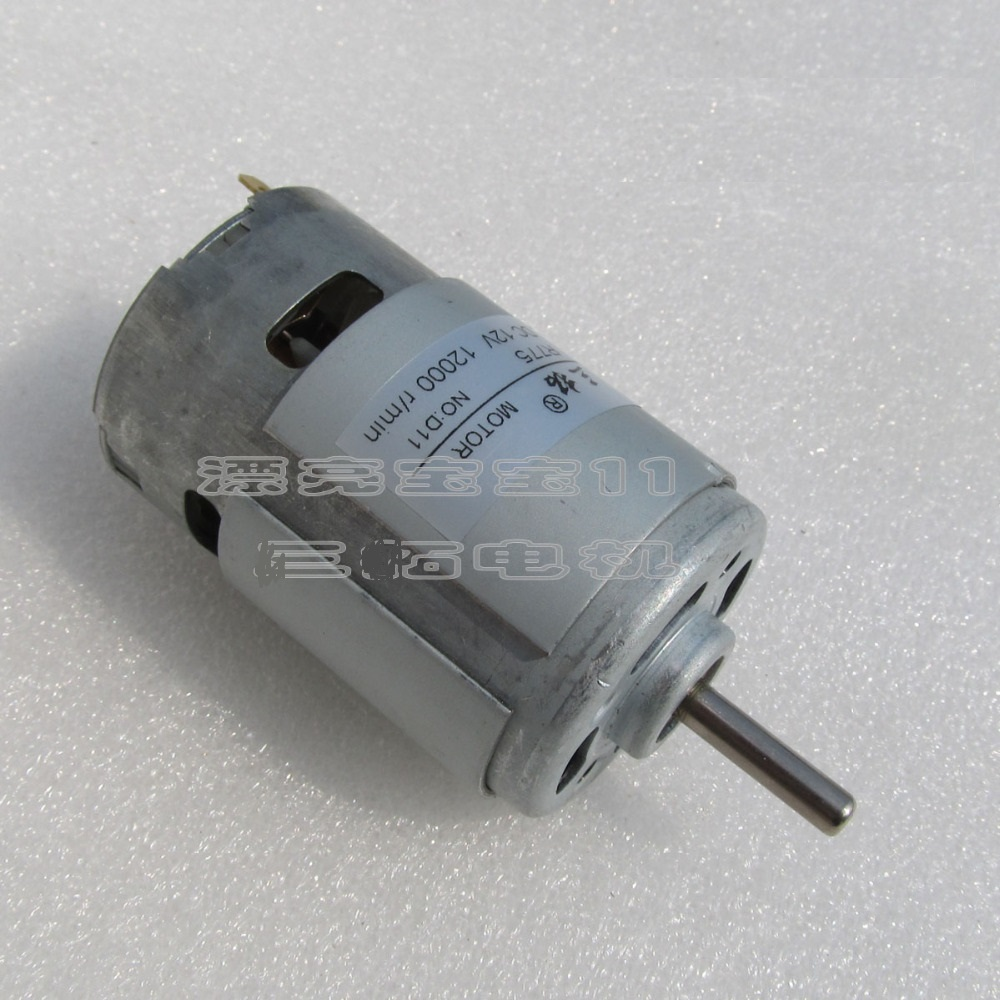 new R775 12V 12000rpm DC micro motor stroller motor model motor speed motor new r775 12v 12000rpm dc micro motor stroller motor model motor speed motor