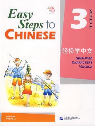 Китайский обучения простых шагов к китайской 3 (учебник) книга для детей дети изучают китайский книги с 1 CD (китайский и английский)