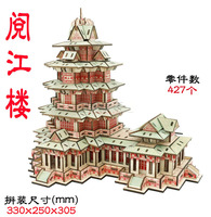 candice guo! wooden toy 3D puzzle hand work DIY assemble game Chinese building yuejiang tower birthday Christmas gift 1pc