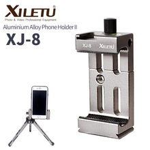 XILETU XJ 8 Mobile Phone Holder Clip Tripod Head Bracket for Phone Flashlight Microphone with Spirit level and Cold Shoe Mount