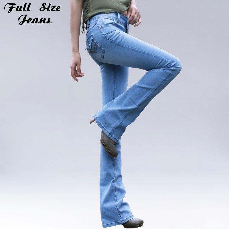 Extra Long Flare Length Capris <font><b>Jeans</b></font> For Tall Women 102Cm Super Long Harem <font><b>Jean</b></font> Over Length Casual <font><b>Jeans</b></font>