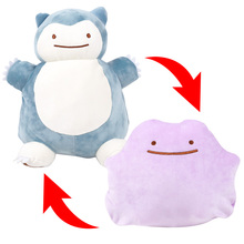 Ditto Metamon Snorlax Inside-Out Cushion Cartoon Kawaii Plush Doll Toy Gift 30cm