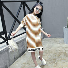 Autumn Teenage Girls Dresses Stripe Printed Kids Dress 2017 Children Clothing Costume For Teen Girl 5 6 7 8 9 10 11 12 13 14 Yrs