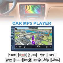 """7 """"2 DIN Bluetooth Auto Multimedia Car Stereo Reproductor MP5 GPS navegación AM/FM/RDS Radio Apoyo Enlace Espejo/Aux en/Cámara"""