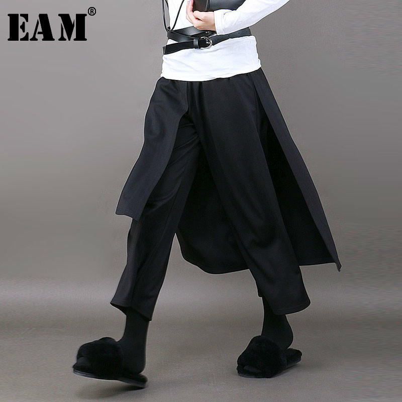 [EAM] 2020 Spring New Loose Casual Elastic Big Size Solid Color Wide Leg Pants Stitching Ankle-Length PantsWomen YA91401