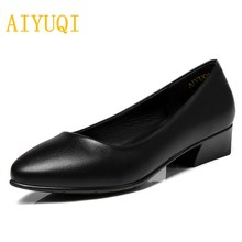 AIYUQI 2019 New autumn Shallow mouth wild comfortable work shoes black professional women dress Fashion boat