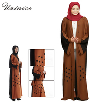 Fashion Muslim Abaya Dress Cardigan Robes Flower Kimono Middle East Vestido Jubah Ramadan Arabic Turkish Islamic