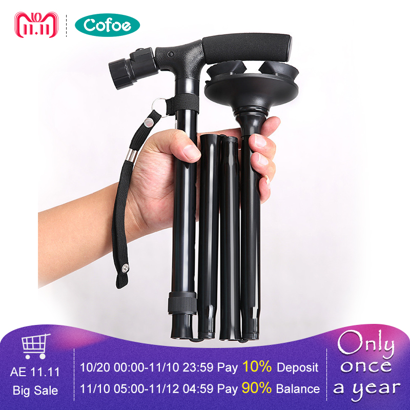 Cofoe Crutch Walking Stick Fold Cane Old Man Outlife Cane Four Feet Multifunction Antiskid Fracture for the Elderly the Disable the elderly to help line device handrail help frame the old man walking aid walking cane chair stool