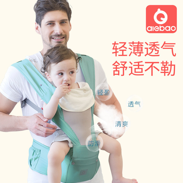 AIEBAO Baby Carrier Ergonomic baby wrap Backpack Hipseat for newborn prevent o-type legs sling baby Kangaroos travel backpack