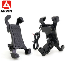 ARVIN Motorcycle Charging Phone Holder For iPhone X Moto USB Charger Handlebar Bracket Stand for 3.5-6.5 inch Mobile Phone Mount abs pvc motorcycle mount holder water resistant bag for motorola moto x black