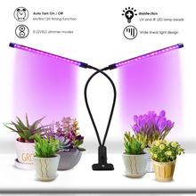 Grow Light Plant Light 18W Timing Function  3 Modes  Dimmable 8 Levels with 360 Degree Flexible  LED Plant Growing Lamp micro cylinder light 18w freshwater seawater led aquarium lights timing dimming aquatic plant lamp dc24v 1 0a 1pc